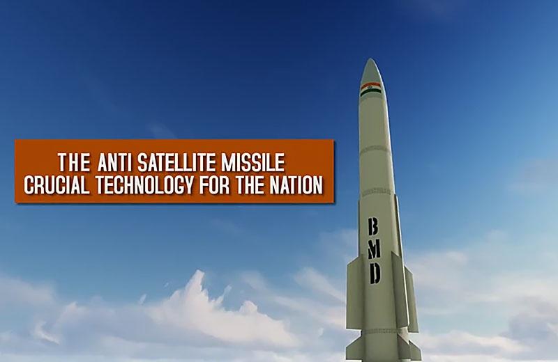 Индийская противоспутниковая ракета «Миссия Шакти».
