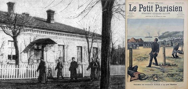 Солдаты конвоируют арестованного П.Шмидта в суд и иллюстрация казни Петра Шмидта и матросов в парижском журнале.