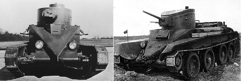 Танк Джона Кристи (слева) и советский БТ-2 (справа).
