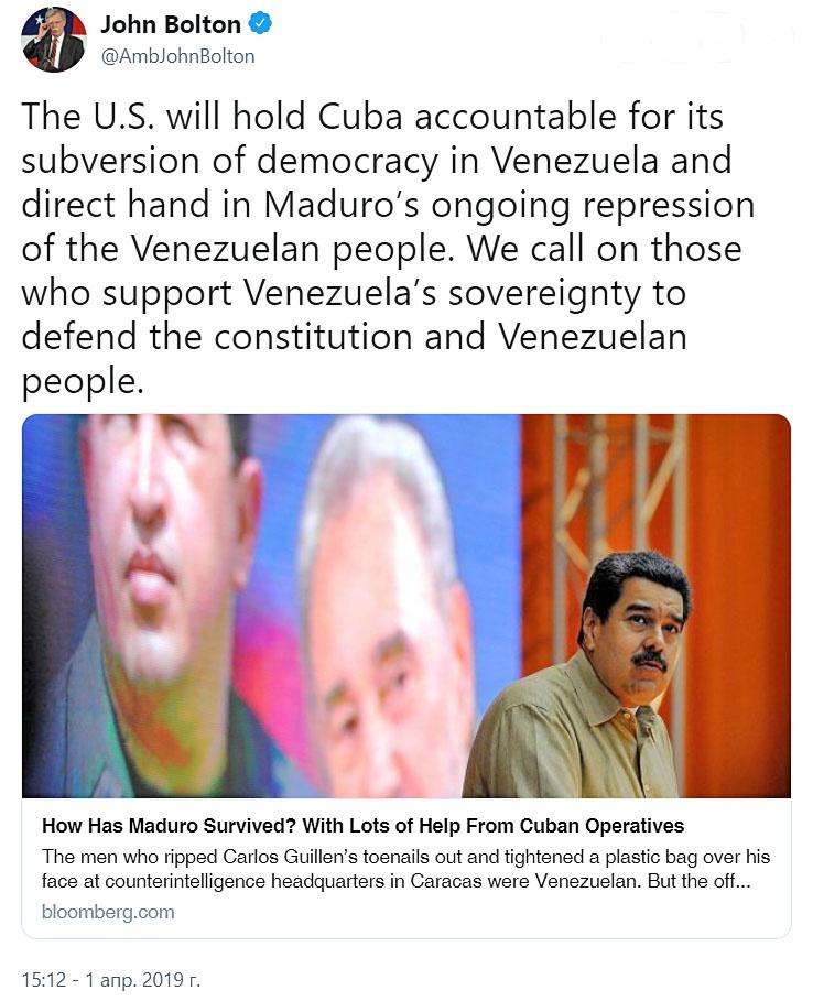 Запись в твиттере Джона Болтона: «США привлекут Кубу к ответственности за подрыв демократии в Венесуэле».