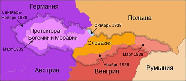 Карта раздела Чехословакии после Мюнхенского сговора.