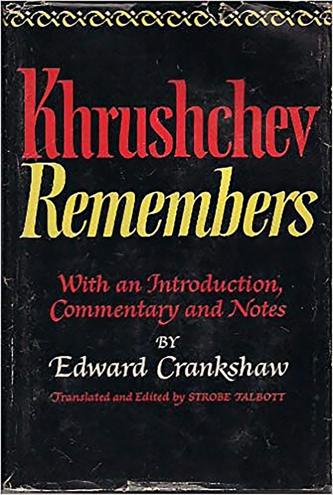 Мемуары Хрущева вышедшие в Америке.