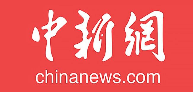 China News.