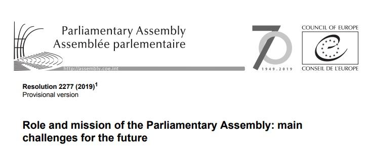 Резолюция ПАСЕ с призывом к России вернуться.