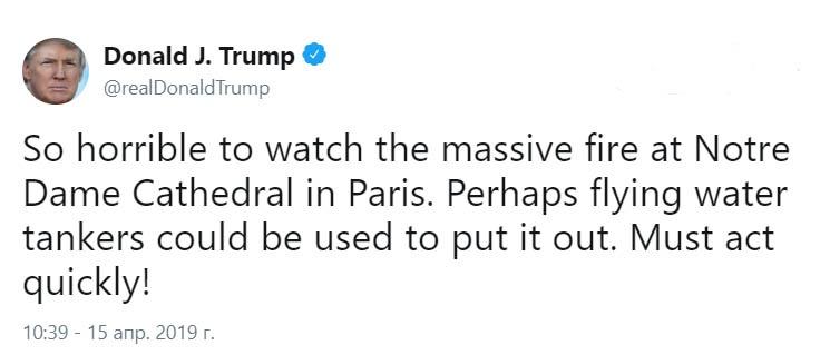Твит Дональда Трампа.