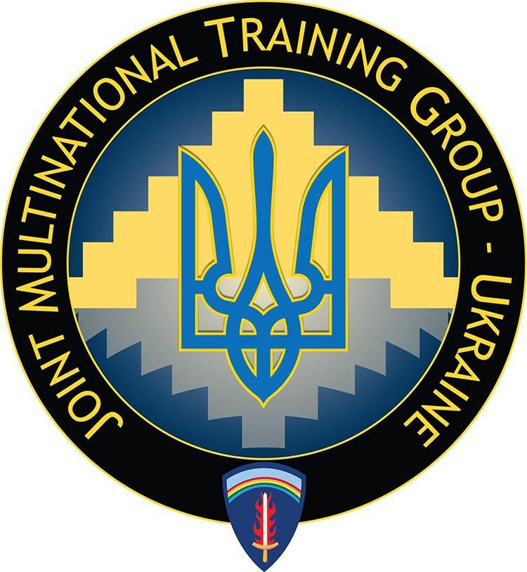 «Объединённая многонациональная учебная группа».