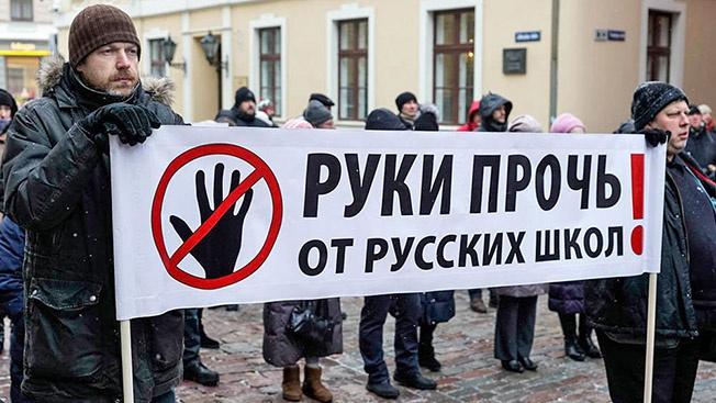 Запретить русский язык на постсоветском пространстве не удается