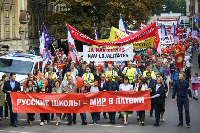 Марш в Риге в защиту русских школ в Латвии в 2018 году.
