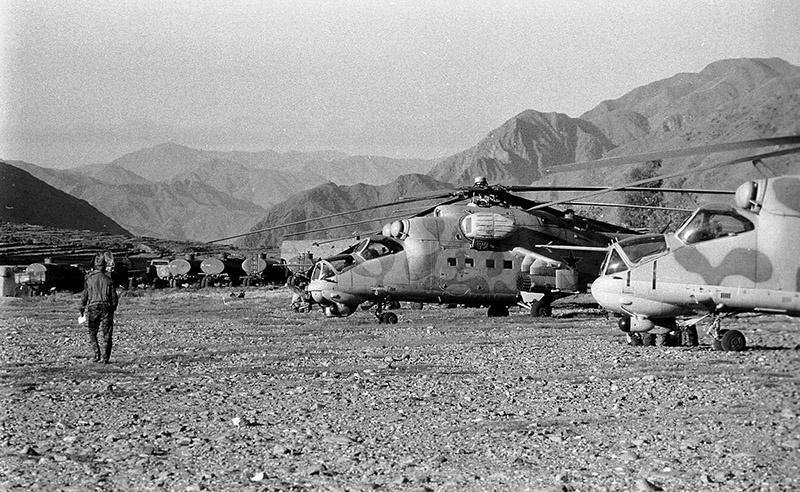 Аэродром в горах Афганистана.