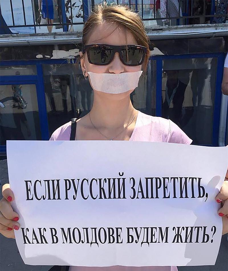 Акция в защиту русского языка в Молдавии.