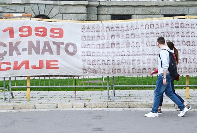 Плакат жертвам бомбардировки НАТО 1999 году в Белграде.
