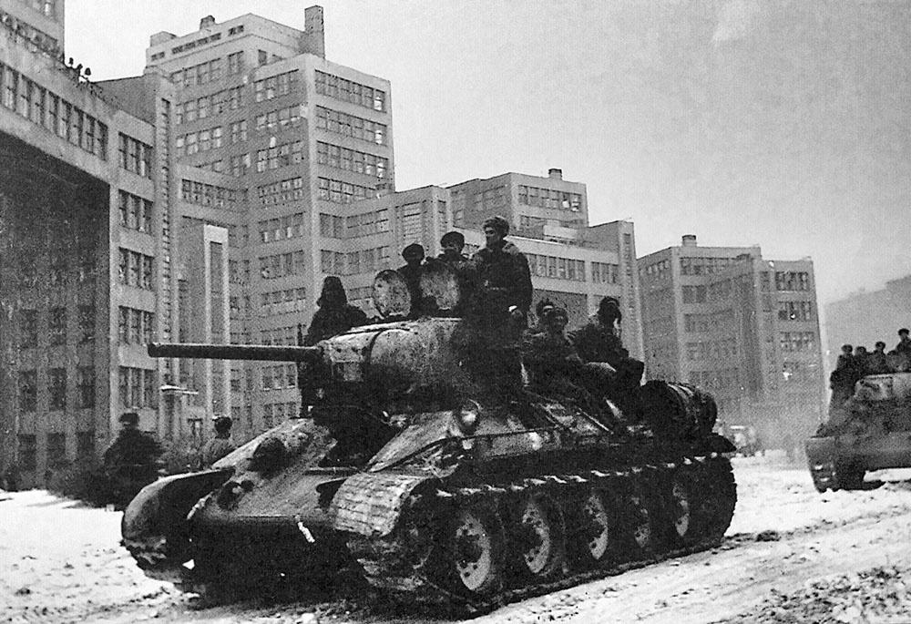 Освобождение Харькова в феврале 1943 года.