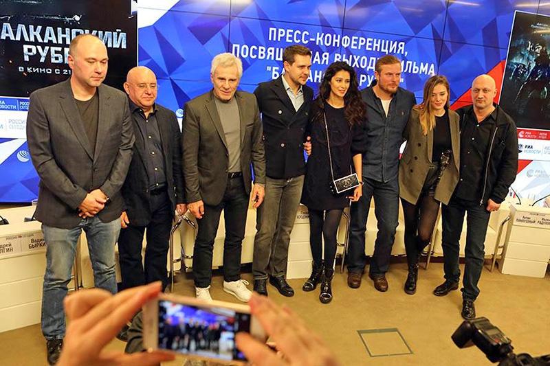 Российско-сербская творческая команда представляет фильм «Балканский рубеж».