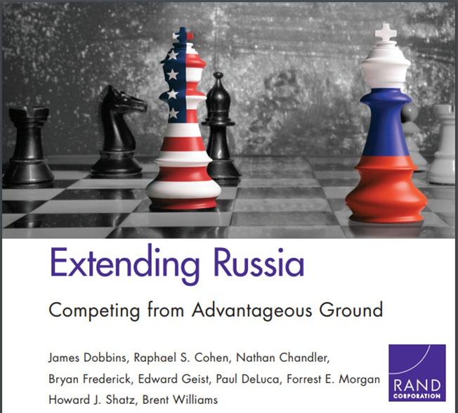 Доклад RAND Corporation о России.