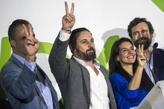 Лидер крайне правой испанской партии