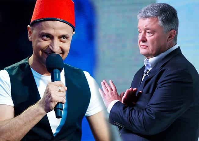 Ждать Зеленскому поддержки и дельного совета от Порошенко вряд ли стоит: мира между ними не было, нет и вряд ли будет.