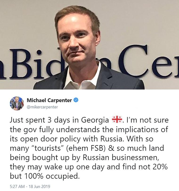 Советник по внешней политике вице-президента Джо Байдена Майкл Карпентер и его твит про грузин.