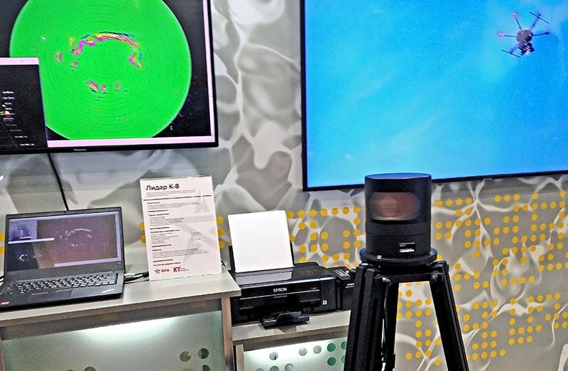 Система технического зрения «Лидар К8».