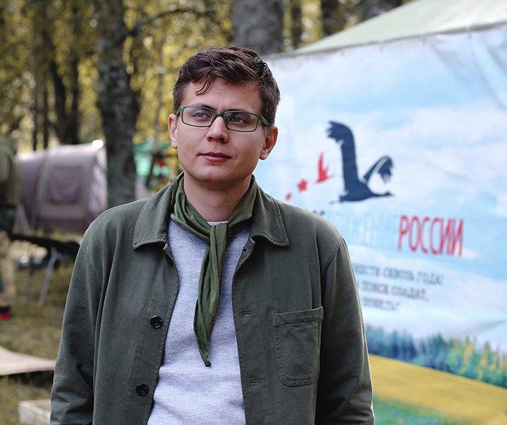 Пресс-секретарь ООД «Поисковое движение России» Игнат Кушнарёв.