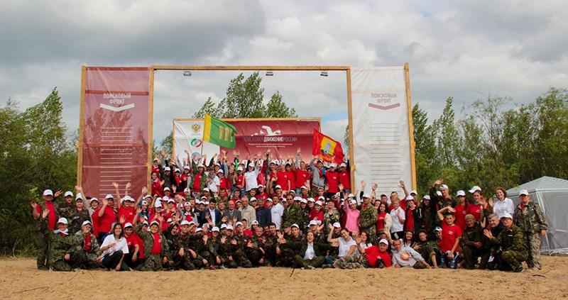 Встреча на школе «Поисковый фронт» в Татарстане.