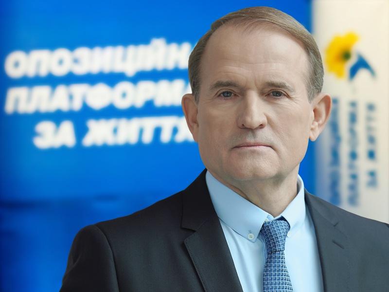 Лидер «Оппозиционной платформы – За жизнь!» Виктор Медведчук.