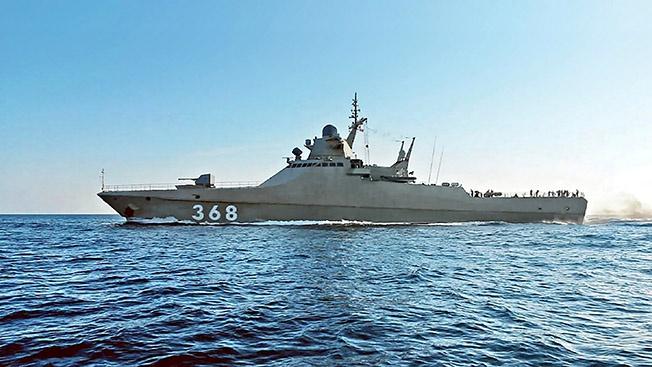 Особая служба морского патрульного