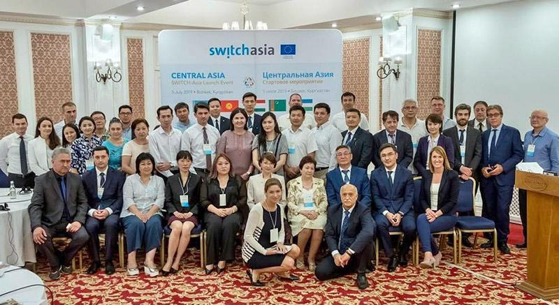 Презентация расширение программы SWITCH Central Asia в Бишкеке.