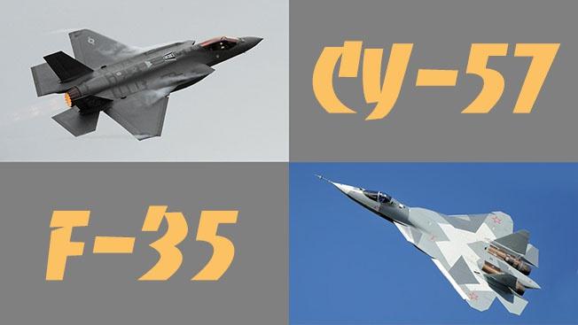 F-22 and F-35 против ПАК ФА (Су-57)