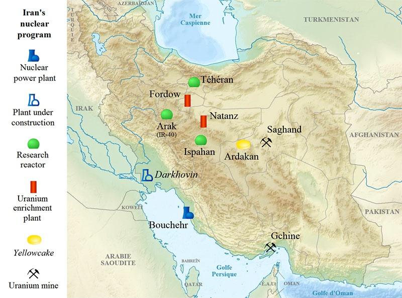 Иранская ядерная программа.