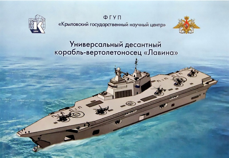 Проект российского вертолетоносца.