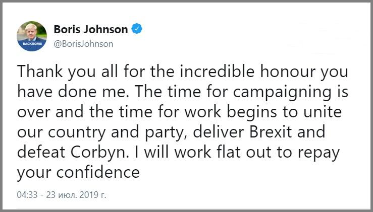 Первый твид Джонсона после известия о его победе.