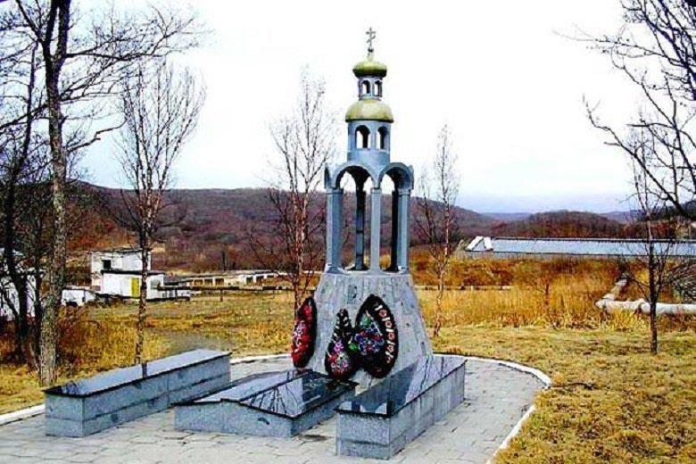 Захоронение погибших моряков на мысе Сысоева.