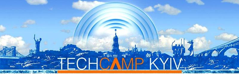 Посольство США в Киеве вело подготовку в рамках проекта проекта «ТехКемп».