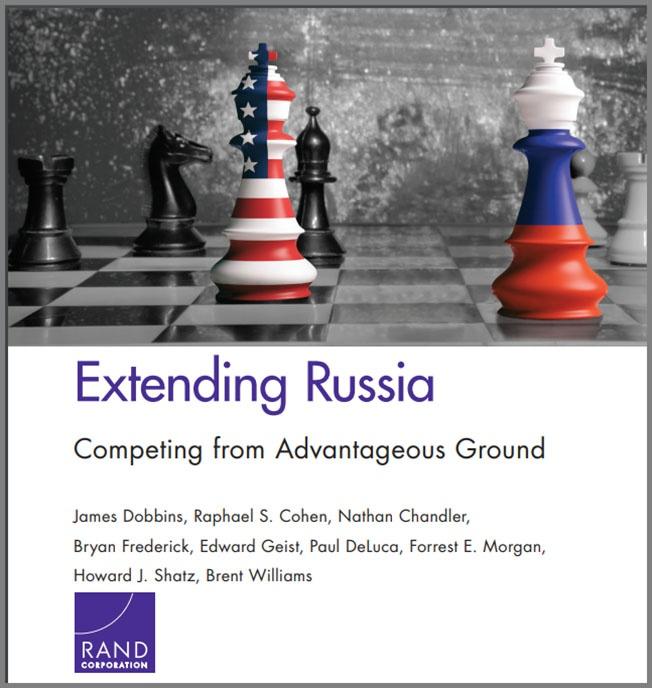 Доклад на тему «Перенапряжение России: конкуренция с выгодных позиций».