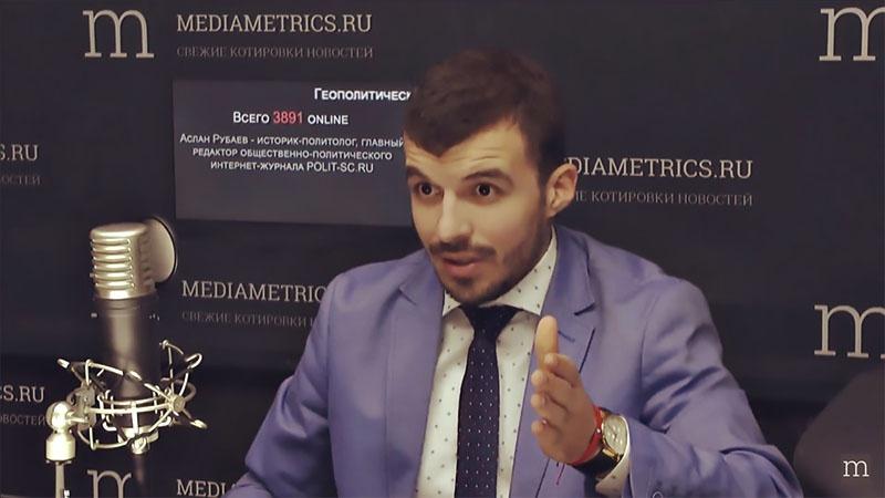 Первым о смерти аркадага сообщил директор Центра мониторинга евразийских проблем Аслан Рубаев.