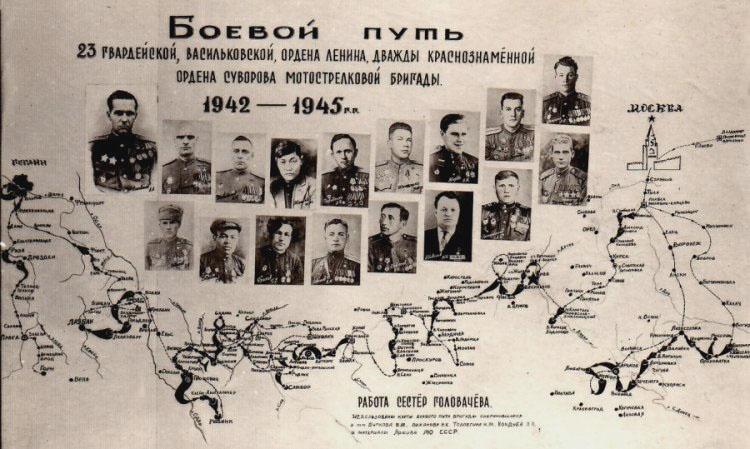 С первых дней фашистской агрессии величайшую стойкость и боеспособность проявили многие части и соединения, за что были отмечены орденом Красного Знамени, и потому стали именоваться «Краснознамёнными».