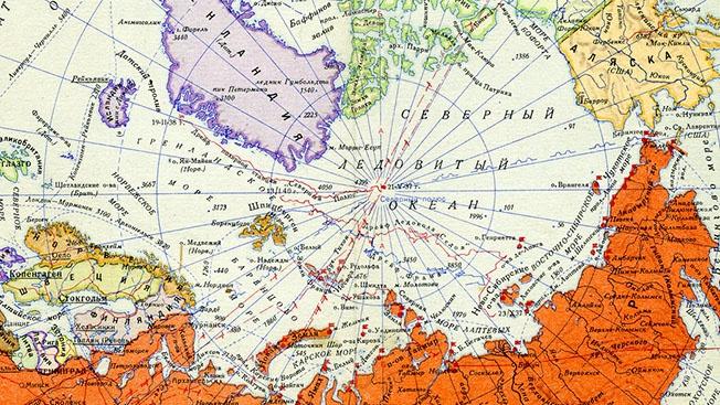 Арктика из объекта изучения учёными-полярниками всё больше превращается в лакомый бизнес-пирог.