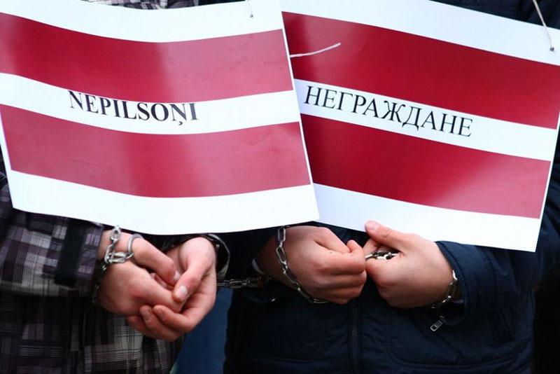 Латвия во главе с партией Народный фронт уже давно ввела особый, опять-таки вполне нацистский статус «неграждан» для 700 тысяч этнических русских.