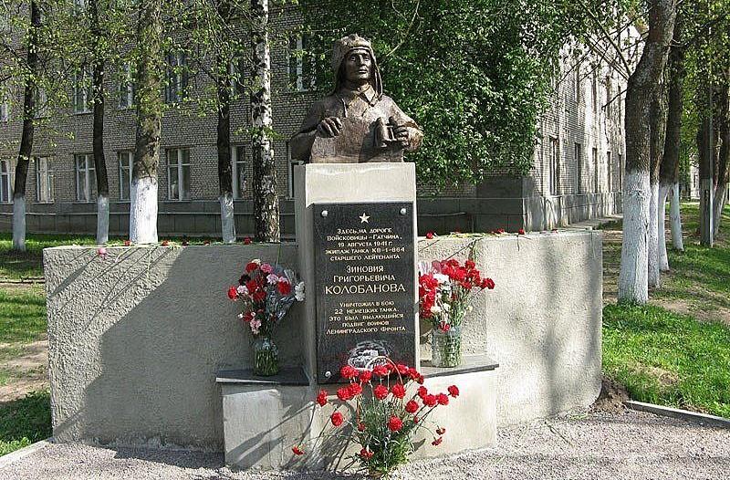 Памятник старшему лейтенанту Зиновию Колобанову.