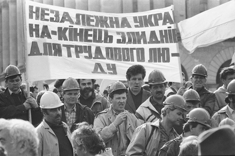 Тогда, в 1991-м, день провозглашения независимости для многих людей был началом надежд...