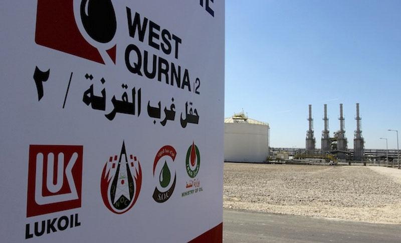 Российский «Лукойл» ведет добычу нефти в Западной Курне.