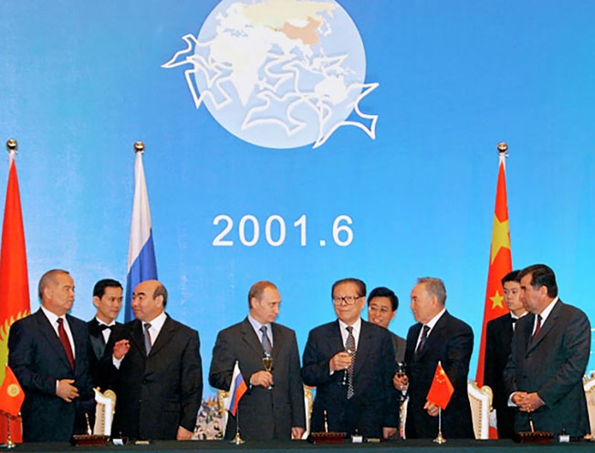 В 2001 году была создана Шанхайская организация сотрудничества.