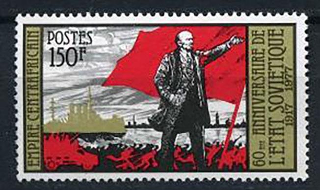 Одна из марок, выпущенных к 60-ой годовщине Октябрьской революции.