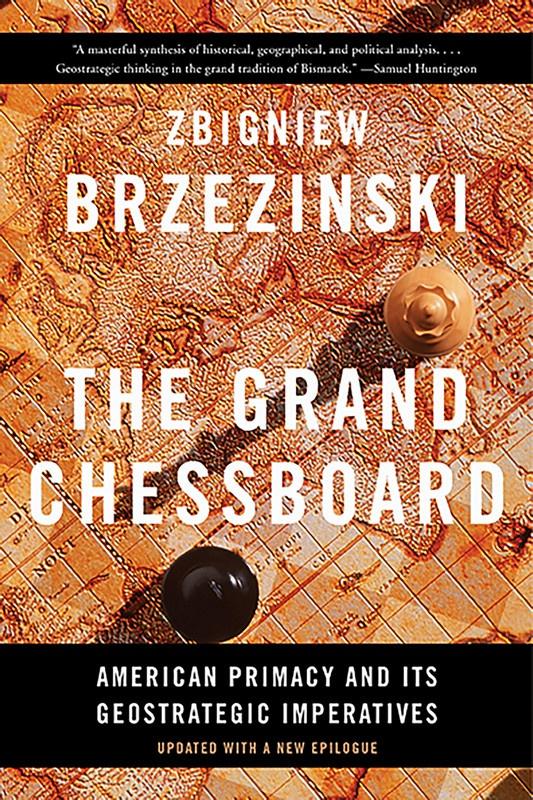 Концепция Бжезинского стала своего рода внешнеполитической библией вашингтонской администрации на десятилетия.