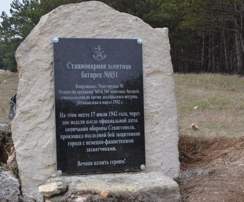 Памятник погибшим героям.