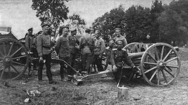 Восточно-прусская операция 1914 г.