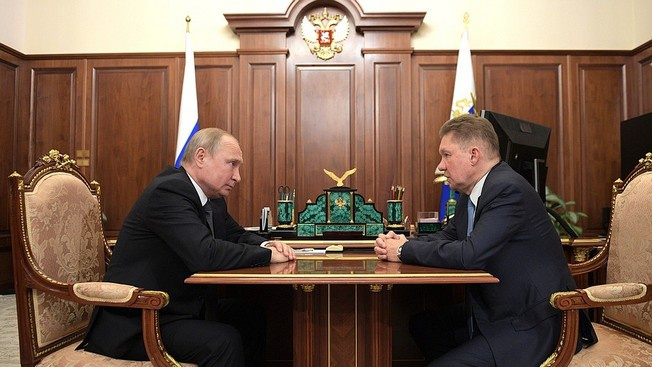 Глава «Газпрома» Алексей Миллер во время доклада Президенту РФ 9 сентября 2019 г.