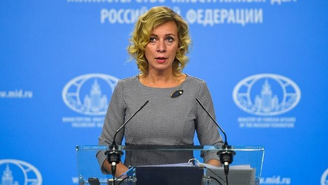 Пресс-секретарь МИД РФ Мария Захарова посоветовала американцам не останавливаться на достигнутом и предавать огласке все классифицированные файлы, вплоть до стенограмм совещаний в ЦРУ.