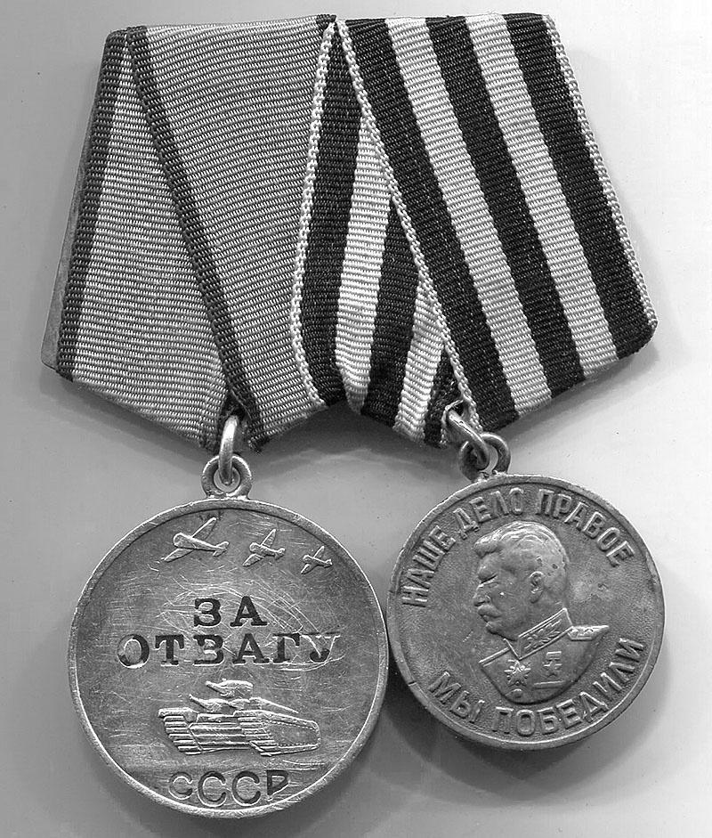 Мутагар Гатиятуллин был награждён медалями «За отвагу» и «За победу над Германией».