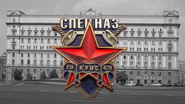 КУОС: как в СССР готовили лучший в мире спецназ